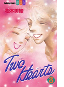 Two Hearts(3)