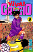 VIVA! CALCIO(9)