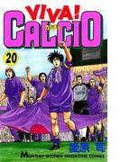 VIVA! CALCIO(20)