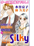 Love Silky Vol.22(Love Silky)