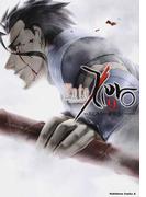 Fate/Zero 9 (角川コミックス・エース)(角川コミックス・エース)