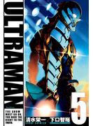 ULTRAMAN5(ヒーローズコミックス)(ヒーローズコミックス)