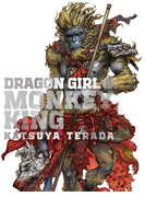 DRAGON GIRL&MONKEY KING 寺田克也画集 (ShoPro Books)