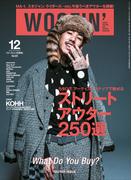 WOOFIN' 2014年12月号