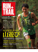RUN+TRAIL Vol.10(RUN+TRAIL)