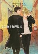 ACID TOWN(4)(ルチルコレクション)