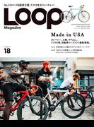 LOOP Magazine Vol.18(LOOP Magazine)