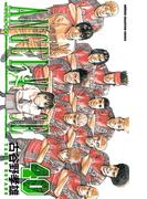 ANGEL VOICE 40(少年チャンピオン・コミックス)