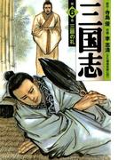 三国志 6(フラッパーシリーズ)