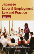 Japanese Labor & Employment Law and Practice 3rd Edition