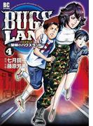 BUGS LAND 4(ビッグコミックス)