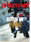 ahead vol.144