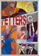 FETTERS(1)(ダリアコミックスe)