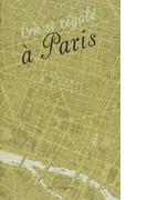パリのごちそう 食いしん坊のためのガイドブック