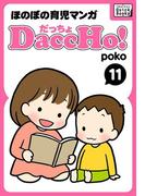 DaccHo!(だっちょ) 11(impress QuickBooks)