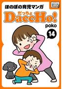 DaccHo!(だっちょ) 14(impress QuickBooks)