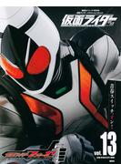 仮面ライダー 平成 vol.13 仮面ライダーフォーゼ