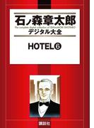 【セット限定商品】HOTEL(6)