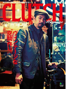 CLUTCH Magazine Vol.34