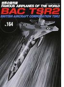 世界の傑作機 No.164 BAC TSR2