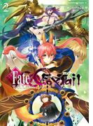 フェイト/エクストラ CCC FoxTail(2)(角川コミックス・エース)