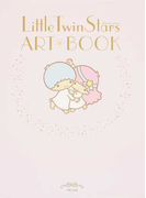 Little Twin Stars ART BOOK 40th Anniversary