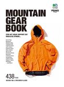 MOUNTAIN GEAR BOOK
