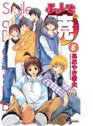 ふぁいとの暁 6(少年サンデーコミックス)