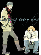 Surging every day(BL★オトメチカ)