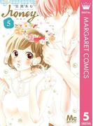 ハニー 5(マーガレットコミックスDIGITAL)