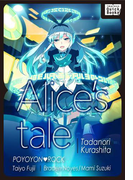 【英語版】アリスの物語/Alice's Tale(impress QuickBooks)