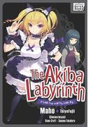 【英語版】アキバ迷宮~小さな先輩と小旅行~(impress QuickBooks)
