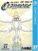 CLAYMORE 27(ジャンプコミックスDIGITAL)