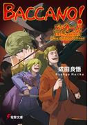 バッカーノ! 1932-Summer man in the killer(電撃文庫)