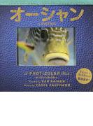 オーシャン 動く写真で見る海の生物たち (しかけえほん A PHOTICULAR Book)