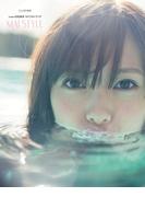 MAI STYLE 乃木坂46白石麻衣1stフォトブック (主婦の友生活シリーズ)(主婦の友生活シリーズ)