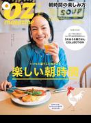 OZmagazine 2015年2月号 No.514(OZmagazine)