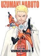 NARUTO−ナルト−イラスト集UZUMAKI NARUTO (ジャンプ・コミックス)