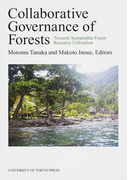 Collaborative Governance of Forests Towards Sustainable Forest Resource Utilization