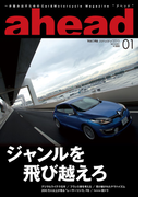 ahead vol.146