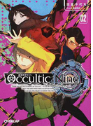 Occultic;Nine 超常科学NVL 2