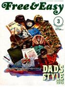 Free & Easy (フリーアンドイージー) 2015年 03月号 [雑誌]