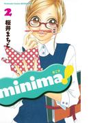 minima!(2)