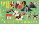 折りCA 5 京都おり