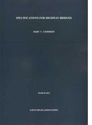 道路橋示方書 Ⅰ共通編 英語版 2012年版