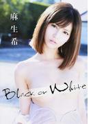 Black or White 麻生希写真集