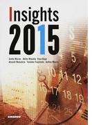世界を読むメディア英語入門 2015