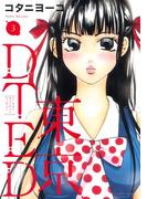 東京DTED(3)(Love Silky)