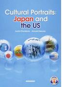 日米文化比較で学ぶ総合英語
