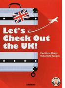 マクベイ先生と行くイギリスを知る15日間の旅